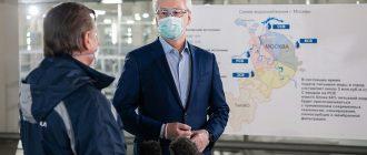 По мнению Собянина в борьбе с вирусом пройдена только четверть пути