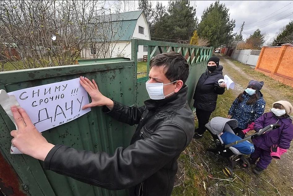 Не все граждане России попадут на дачи на майские праздники
