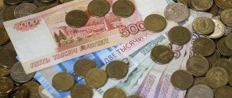 С 1 июня российские семью будут получать выплаты на детей