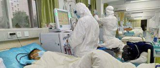 Первый противовирусный препарат для лечения коронавируса поступит в больницы