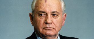 В Финляндии вспомнили о планах Горбачева отдать Карелию