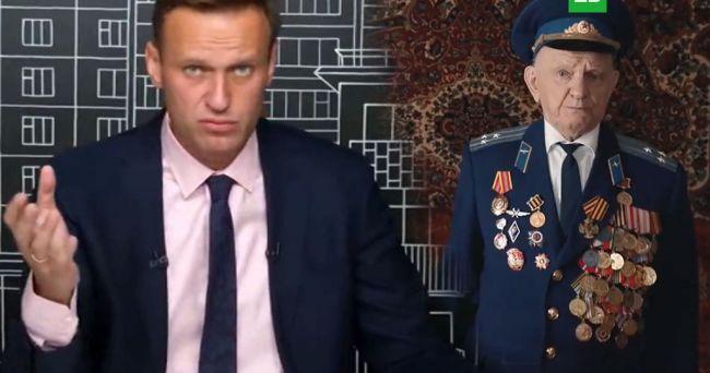 Навального подозревают в клевете на ветерана войны