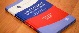 В день голосования по Конституции работающим россиянам должны заплатить двойную зарплату