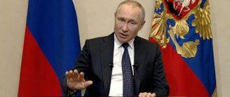 Путин собирается задавить коронавирус в регионах России