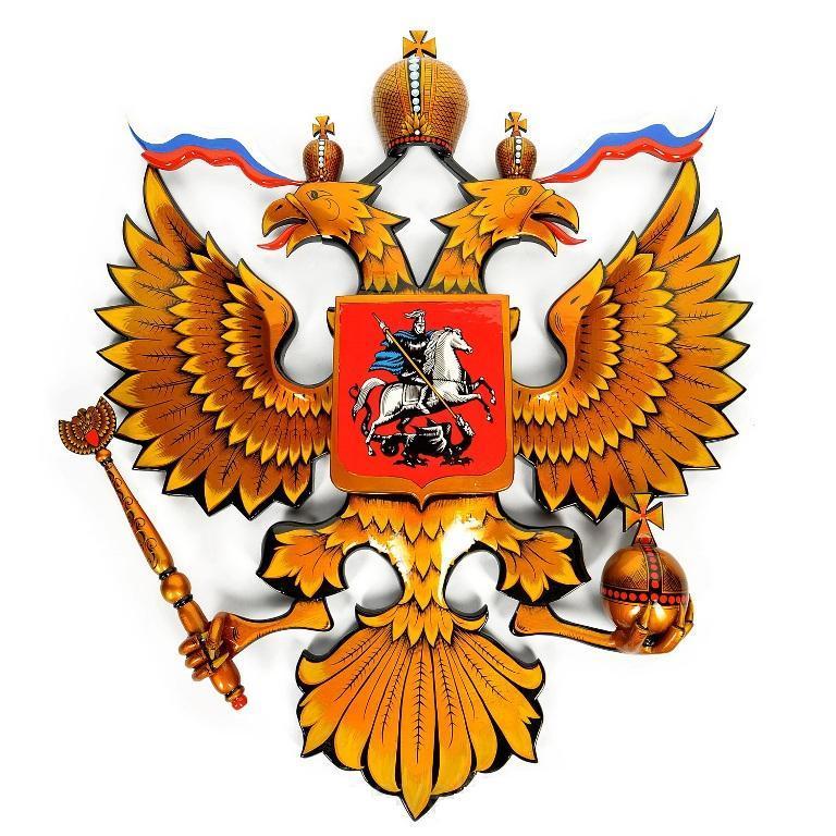 Я за Россию!