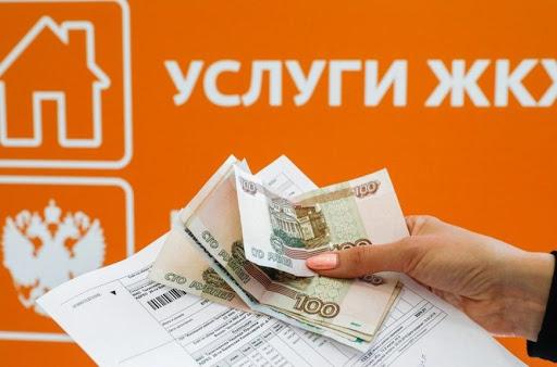 В России с 1 июля повышены тарифы ЖКХ