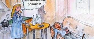 10 лучших анекдотов про коронавирус