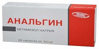 Цены на анальгин в России поднялись на 38 процентов