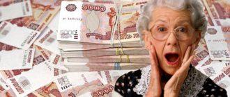 В минтруде рассказали о росте пенсий