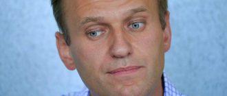 """Ливкидирован """"Фонд борьбы с коррупцией"""" Алексей Навального"""