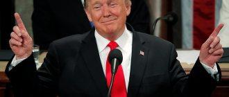 Дональд Трамп рассказал, что погубило СССР