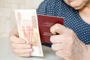 Общественная палата предложила выплатить пенсионерам по 15 тысяч рублей