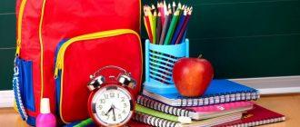 В госдуме предложили выплачивать родителям по 10 тыс. руб за сборы в школу