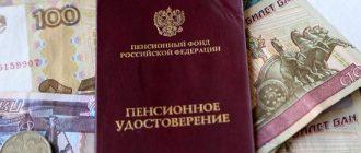 Депутаты Госдумы хотят ликвидировать Пенсионный фонд России