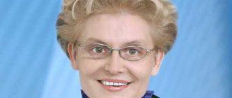 Коммунисты не хотят пускать Елену Малышеву в Россию