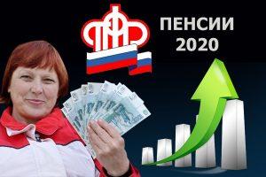 Выплаты пенсий в России резко увеличатся с 2022 года