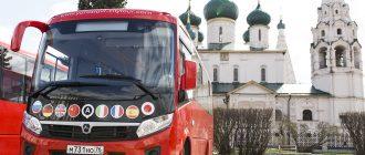 Названы самые дешевые направления для поездок по России в сентябре