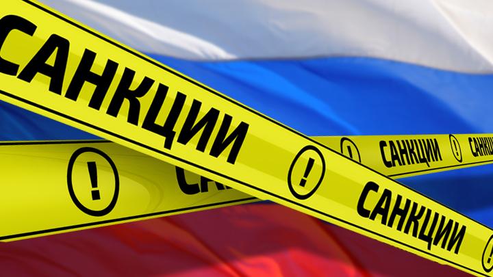 Советник Трампа рассказал о снятии санкций с Россиии