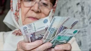 В России вырастут пенсии работающих пенсионеров