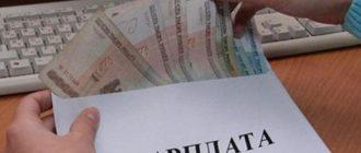 Вычислена средняя зарплата в России