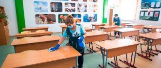 В Москве объявлены двухнедельные каникулы для школьников