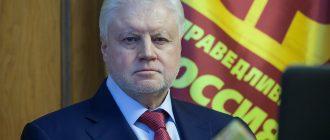 """Миронов рассказал, какие пенсионеры получат прибавку в 5 тыс. рублей. """"Единая Россия"""", вероятно, будет против"""