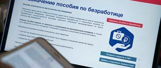 Безработным родителям дадут 3 тысячи рублей на ребенка