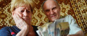 Часть пенсионеров получат в сентябре прибавку в 5.6 тыс руб.