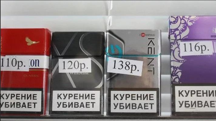 Стоимость сигарет будет повышена на 20 рублей за пачку