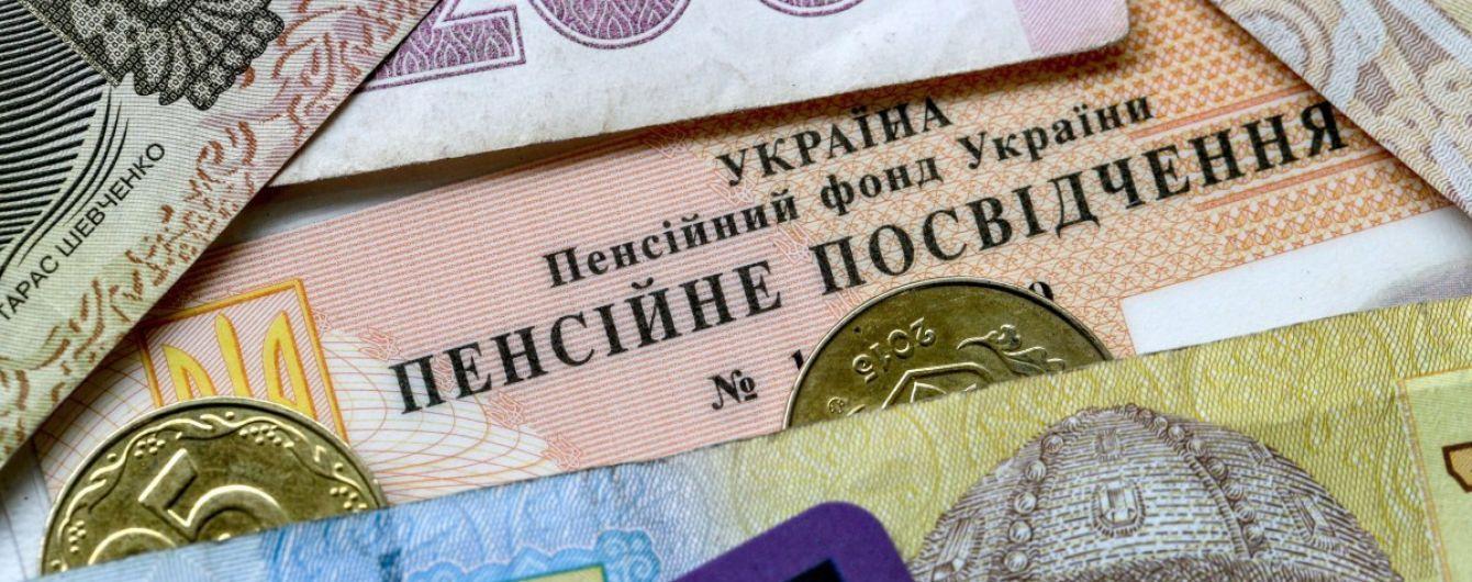В Украине через 15 лет могут отменить пенсии