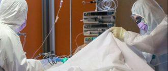 Выявлена наиболее подверженная смерти от коронавируса категория людей