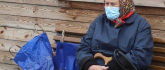 Путин облегчил жизнь россиян старше 70 лет