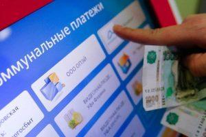 В России хотят отменить плату за коммунальные услуги для бедных