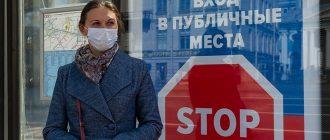 Названы регионы, где будут ужесточены ограничения по коронавирусу
