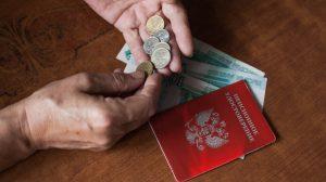 В России предложили ввести ограничение на денежные переводы для пенсионеров