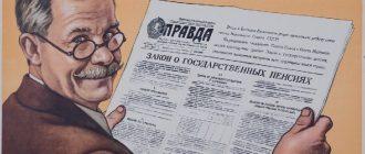 Назван способ получения пенсии в размере 60 тысяч рублей