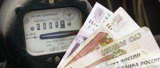 Россиян ждет рост тарифов ЖКХ с 2021 года