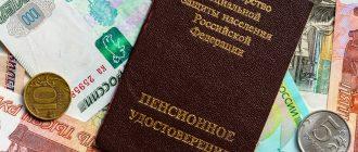 Российские пенсионеры получат новые выплаты в 2021 году