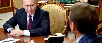 Жириновский назвал преемника Путина