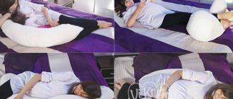 Врачи определили самую безопасную позу для сна