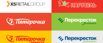 """В магазинах """"Пятерочка"""", """"Перекресток"""" и """"Карусель"""" будут снижены цены на 7 товаров"""