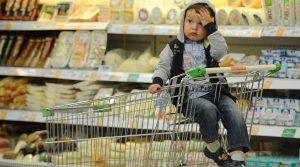 Успейте закупиться сейчас! Названы продукты, которые подорожают 1 января