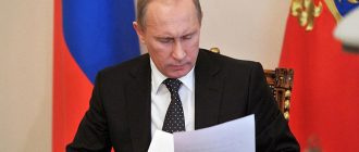 Указ Путина, который касается всех людей старше 65 лет