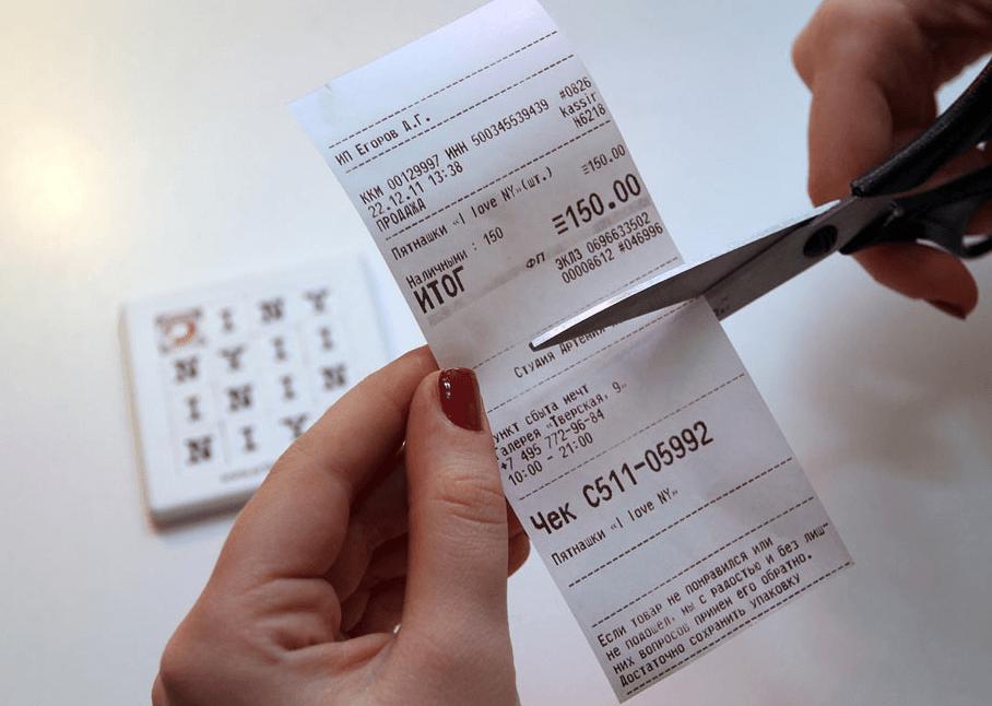С 1 февраля магазины будут выдавать новые чеки. Что это значит для покупателей?