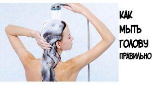 Сколько раз нужно мыть голову зимой?