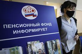 Пенсионнный фонд объяснил, как получить выплату в 15.6 тысяч рублей