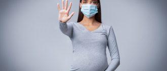Выяснено, какие женщины подвержены более высокому риску смерти от коронавируса