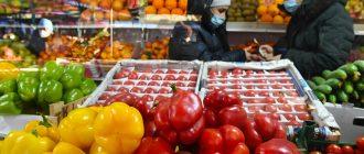В России выросли цены на водку, овощи и мясо