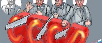 Горбачёв спустя годы молчания рассказал, кто приказал развалить СССР