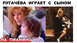 Аллу Пугачеву теперь не узнать